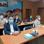 ประชุมกำหนดการวันต่อต้านคอร์รัปชันสากล (ประเทศไทย) จังหวัดแพร่