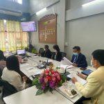 ศธจ.แพร่ร่วมประชุมพิจารณาข้อเสนอการเปลี่ยนแปลงในการพัฒนาโครงสร้างและ(ร่าง) หน้าที่และอำนาจ และโครงสร้างของสำนักงานปลัดกระทรวงศึกษาธิการ ผ่านระบบ Video Conference