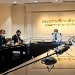 ประชุมผู้บริหารสำนักงานปลัดกระทรวงศึกษาธิการ ครั้งที่ 7/2564 ผ่านระบบการประชุมทางไกล (Zoom Appication)