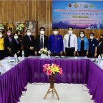 การคัดเลือก Best Practices นวัตกรรมการศึกษาเพื่อพัฒนาการศึกษาจังหวัดแพร่ ในด้านการบริหารจัดการศึกษา การจัดการเรียนรู้ และการนิเทศการศึกษา ตามโครงการ Innovation For Thai Education (IFTE)